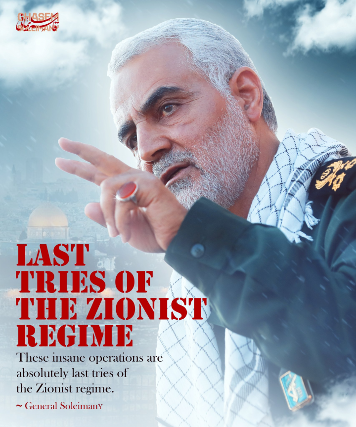 Last tries of the zionist regime
