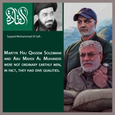Martyr Haj Qassem Soleimani and Abu Mahdi Al Muhands were not ordinary earthly men, in fact, they had dive qualities.