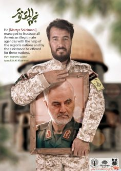 He [Martyr Soleimani] managed to frustrate all American illegitimate agendas with the help of the region's nations and by the assistance he offered for these nations.