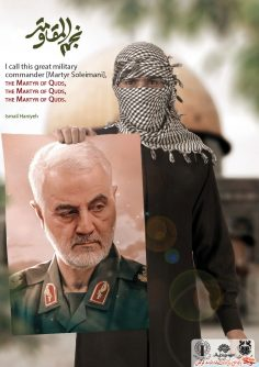 Martyr Gen.Soleimani belonged to the entire Islamic Umma, rather than belonging to a single country