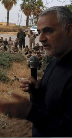 Qassem Soleimani: The Career of an Iranian Legendary Commander