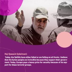 Haj Qassem Soleimani: Today, the Takfiris have either failed or are failing on all fronts.