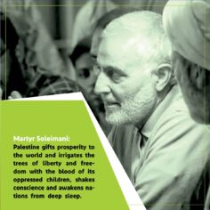 Martyr Soleimani: Palestine gifts prosperity to the world,