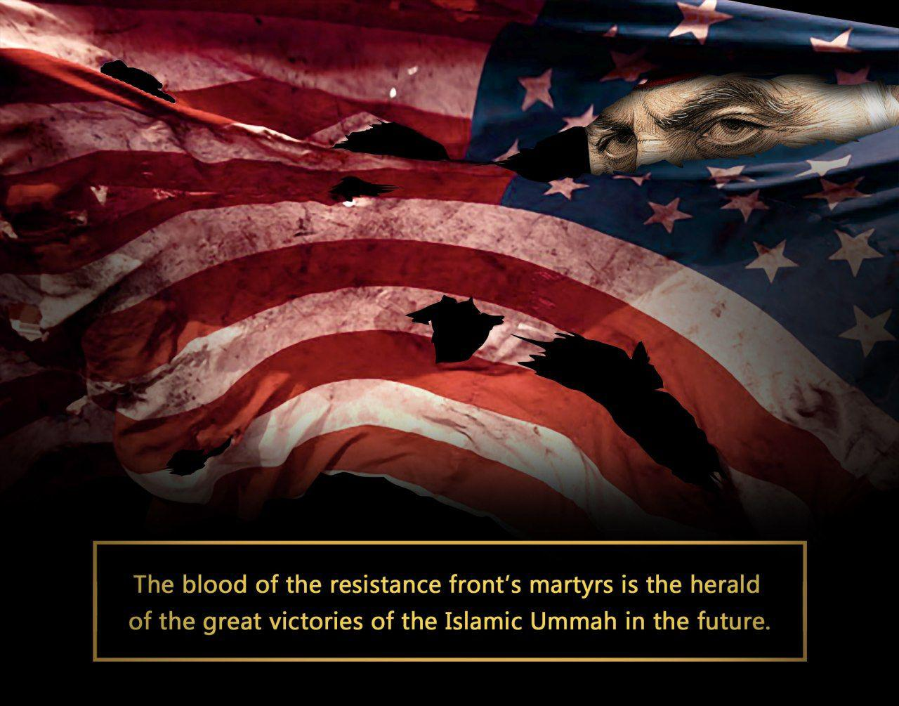 The blood of the resistance front's martyrs is the herald of the great victories of the Islamic Ummah in the future