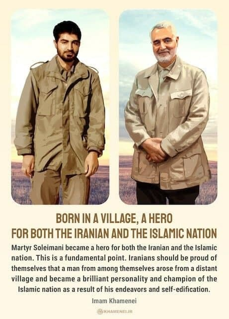 BORN IN A VILLAGE, A HERO FOR BOTH THE IRANIAN AND THE ISLAMIC NATION Martyr