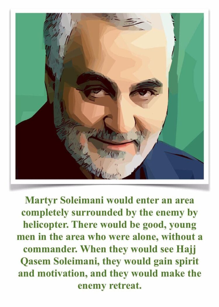 Martyr Soleimani would enter an area completely surrounded by the enemy by helicopter