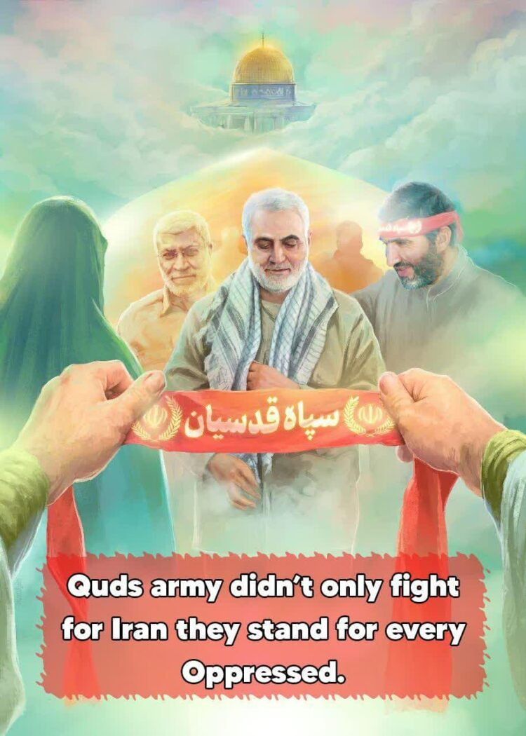 Quds army didn't only fight for Iran they stand for every Oppressed