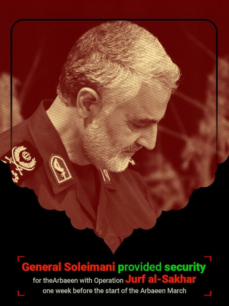 General Soleimani provided security